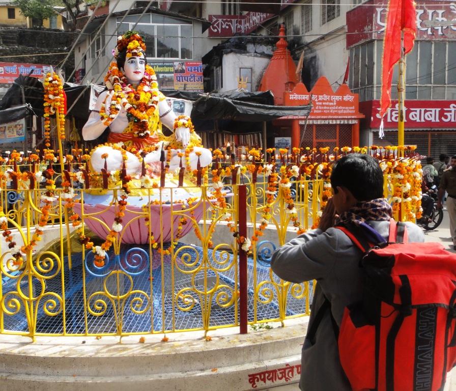 Prayers To Shiva