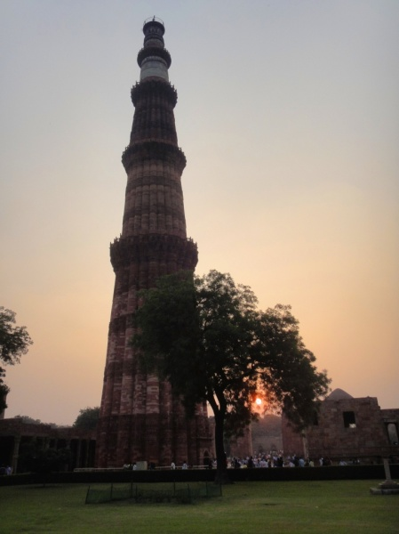 qutub minar first photo
