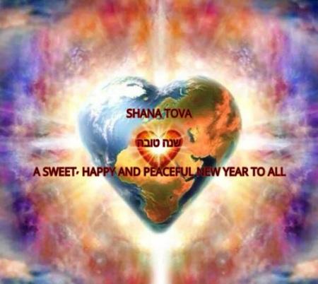 SHANA TOVA HAPPY NEW YEAR