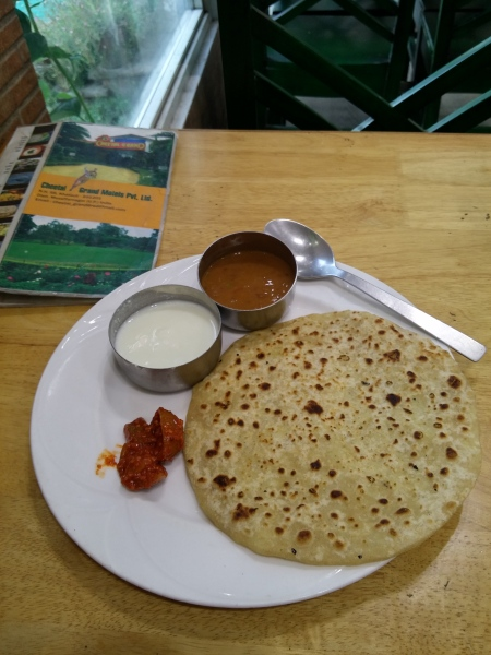 CHEETAL BREAKFAST